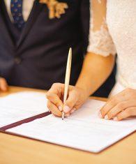 إثبات الزواج